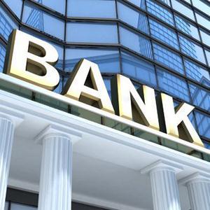 Банки Бай Хаака