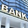 Банки в Бай Хааке